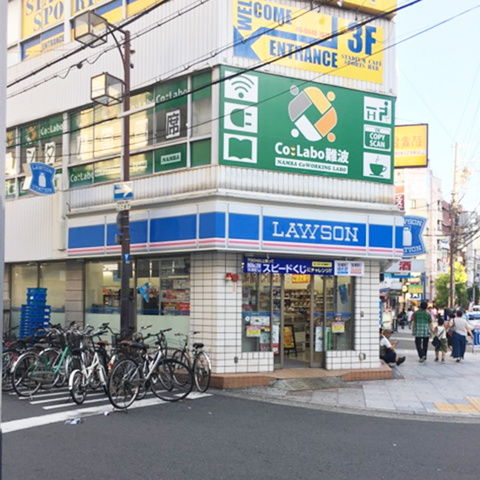 store_lg